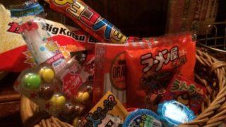 おすすめ駄菓子ランキング