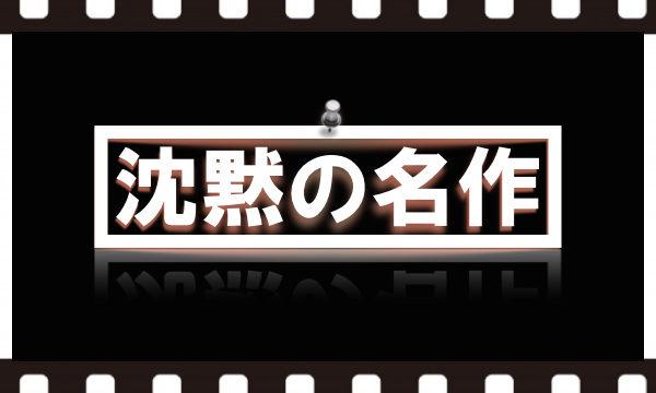 seagal-movie