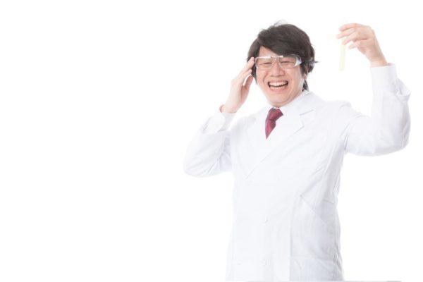 ガキ使科学博士