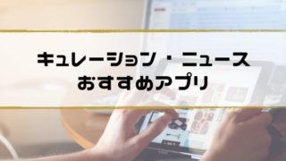 app-news