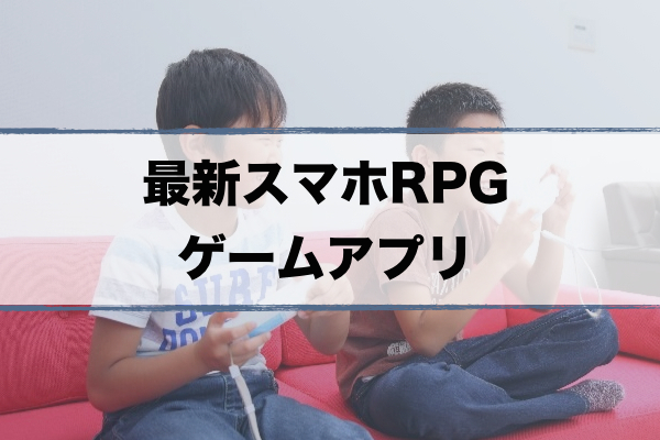 app-game-rpg