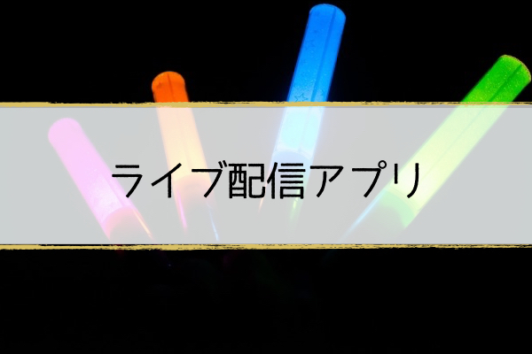 live-app