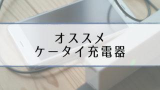 matsuko-mb
