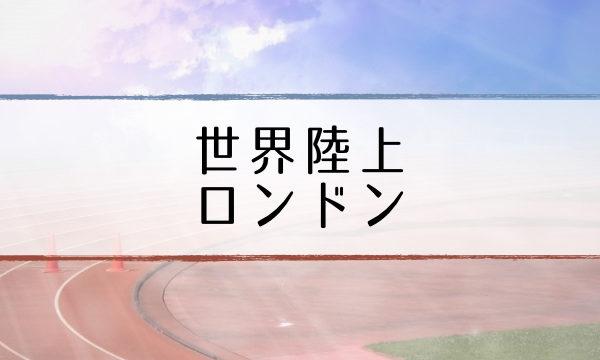 seriku2017