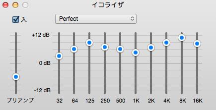 【高音質】スマホで音楽聴く時はONKYOアプリでイコライザ神設定がおすすめ!