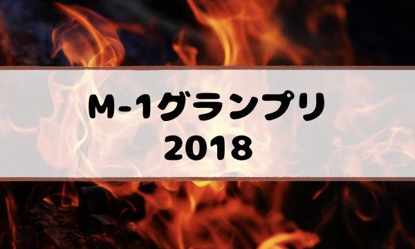 m-1gp